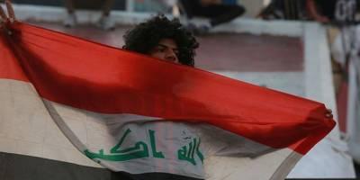 Irak'ta Göstericiler Kadisiye Valilik Binasına Girdi