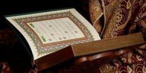 Kur'an'dan Ayetler Ezberlemenin Yolları