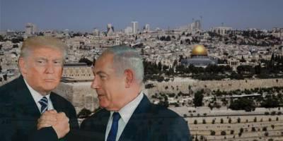 Trump'la Netanyahu'nun İşgal Planına Karşı Filistin'den Kudüs Çağrısı