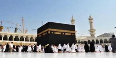 Suudi Arabistan'dan Umre Vize Ücretlerinin İadesi İçin Elektronik Sistem