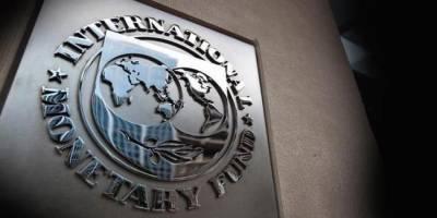 IMF: Türkiye Yardım İstemedi