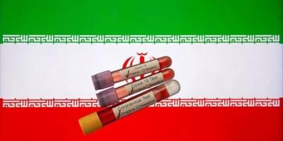 İran Fizik Derneği: Devrim Muhafızları'nın Tanıttığı Kovid-19 Tespit Cihazı Bilim Kurgu Hikayesi!