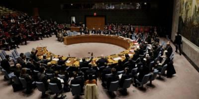 BMGK'dan İran'a yönelik silah ambargosunu uzatmaya ret