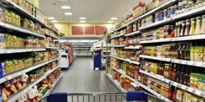 Marketlerde temel ihtiyaç dışındaki ürünlerin satışına izin verilmeyecek