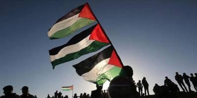 ''1 Temmuz, İsrail'in İlhak Planına Karşı Filistin Ulusal Günü Olacak''