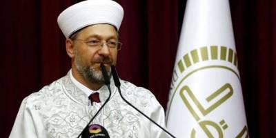 Diyanet İşleri Başkanı Erbaş'tan Ayasofya Camii Açıklaması