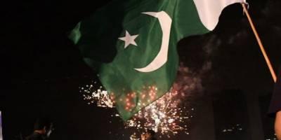 Pakistan, Türkiye'yi doğalgaz rezervi keşfinden ötürü kutladı