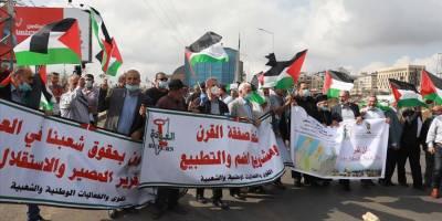 Balfour Deklarasyonu, 103. yılında Filistin'de protesto edildi