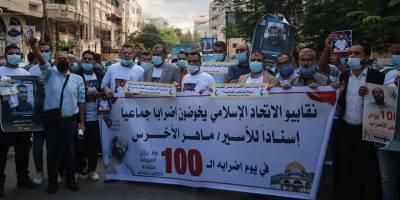 Açlık grevinde 100. güne giren Filistinli tutuklunun sağlık durumu kritik