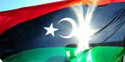 Libya'da kalıcı ateşkesin uygulanması için anlaşmaya varıldı