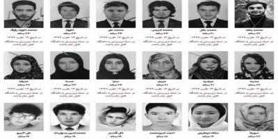 Kabil'deki üniversite saldırısı ve dünyanın ilgisizliği