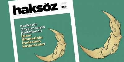 Haksöz dergisi Kasım 2020 sayısı çıktı