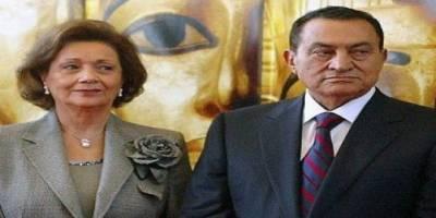 Mısır'da Mübarek ve eşinin mal varlığının dondurulması kararı kaldırıldı