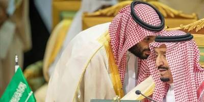 Suudi Arabistan'ın 'yardım' açıklaması ne anlama geliyor?