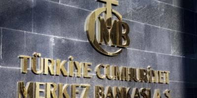 Merkez Bankası'na müdahaleye tepkiler