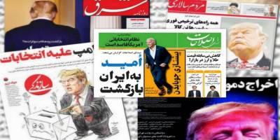 ABD seçimlerinin İran'daki yansımaları