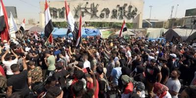 Irak'ta maaşları iki aydır ödenmeyen memurlar greve gitti