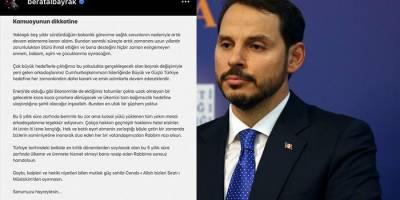 Suskunluk sarmalı: Berat Albayrak'ın istifası