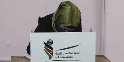 Ürdün'de milletvekili seçimlerinde sandıklar kapandı