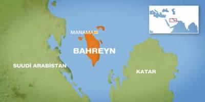 Bahreyn ile normalleşme anlaşması, İsrail meclisinde kabul edildi