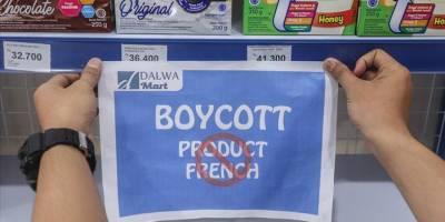 Irak Müslüman Alimler Birliğinden Fransa'ya boykot çağrısı