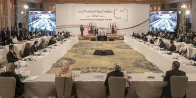 Tunus'taki Libya Diyalog Konferansı'nda 18 ay içinde seçimlerin gerçekleştirilmesi konusunda anlaşıldı
