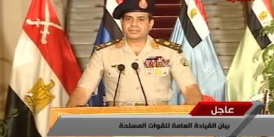 Darbeci Sisi'nin cürümleri hakkında suç duyurusunda bulunulacak!