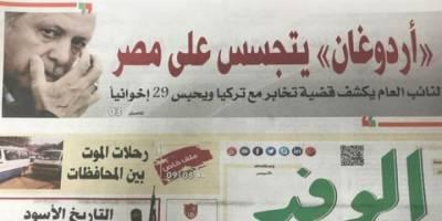Mısır medyası Türkiye'ye yönelik olumsuz yayınlarını kısmen azalttı