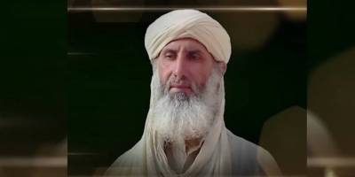 İslami Mağrib El Kaidesi'nin yeni lideri Yusuf el Annabi