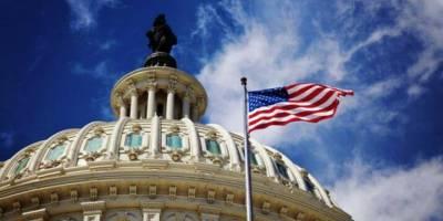 ABD Kongresinden haksız yere işine son verilen 5 Müslüman çalışanına 850 bin dolar