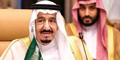 Suudi Arabistan, Türkiye ile buzları eritmeye çalışıyor