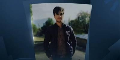 Valilikten Hakkari'de asker kurşunuyla hayatını kaybeden 16 yaşındaki gence dair açıklama