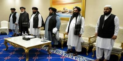 Afgan hükümeti ile Taliban barış için ön anlaşma imzaladı