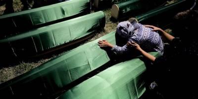 Bosna Hersek'teki savaş suçları nedeniyle iki eski Sırp askere 16 yıl hapis cezası