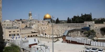 Siyonistlerle zillet anlaşmasını imzalayan BAE'li grup Ağlama Duvarı'nda günah çıkardı