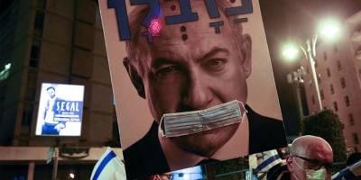 Netanyahu karşıtı gösterilerde 1 kişi öldü