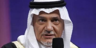 Suudi Prens Turki el-Faysal'dan Siyonist İsrail'e suçlama: Evleri diledikleri gibi yıkıyor, istediklerini öldürüyorlar