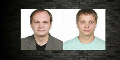 Casusluk şüphesiyle gözaltına alınan Ruslar serbest bırakıldı