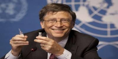 Bill Gates bizden ne istiyor?