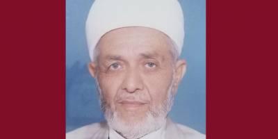 Molla Sadullah Toprak vefat etti