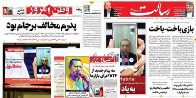 Fars propagandası 15 Temmuz'u bile inhisarına almaya kalkışacak derecede ölçüsüzdür