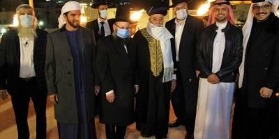 BAE ve Bahreyn'den gelen heyet Ağlama Duvarı'nda günah çıkardı!