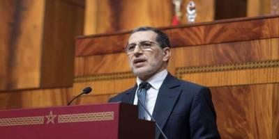 Fas Başbakanı: İsrail'le normalleşme zor bir karar