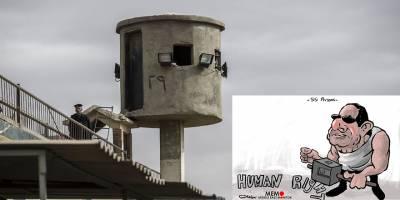 """Mısır cezaevlerinde """"toplu cezalar"""" ile mahkumların hakları hiçe sayılıyor"""