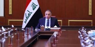 Irak'ta 2021 bütçesine göre bakanların maaşlarından yüzde 40 vergi alınacak
