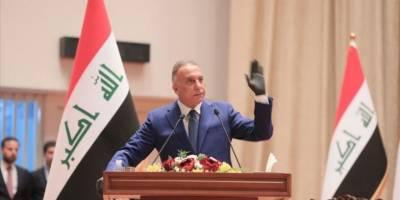 Irak Başbakanı Kazımi'den İran'la bağlantılı Şii milislere ültimatom!