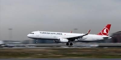 THY'nin Türkiye varışlı dış hatta PCR sonucu ibraz etme uygulaması 30 Aralık'ta başlayacak