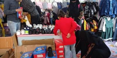 Ankara Özgür-Der'den Gazzeli çocuklara kıyafet yardımı