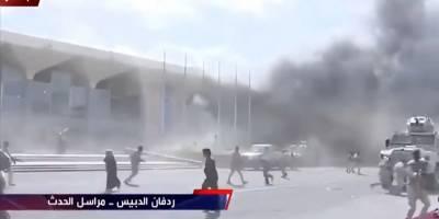 Aden Havalimanı'nda art arda patlama: 22 kişi öldü, 50 kişi yaralandı