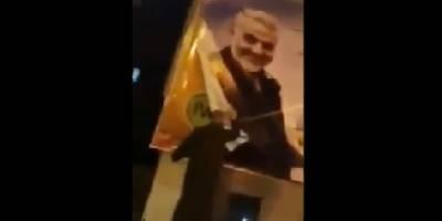 Gazze'de Kasım Süleymani'nin posterleri yırtıldı